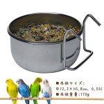 fabrication de mangeoire pour oiseaux TOP 1 image 1 produit