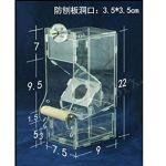 Mangeoire Distributeur Automatique Clair Acrylique pour Cage à Oiseaux Perroquet Trémie Unique Moyen de la marque Générique image 2 produit