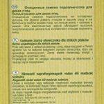 Riga Tournesol Décortiqué pour Chat Boîte 750 g - Lot de 2 de la marque Riga image 3 produit